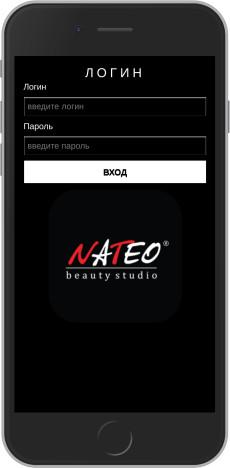 beauty salon client's mobile application