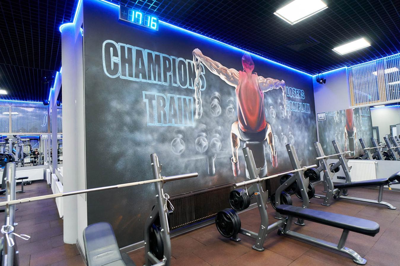 Преимущества ИСМИ ФИТНЕС над другими фитнес про -граммами для спорт клубов